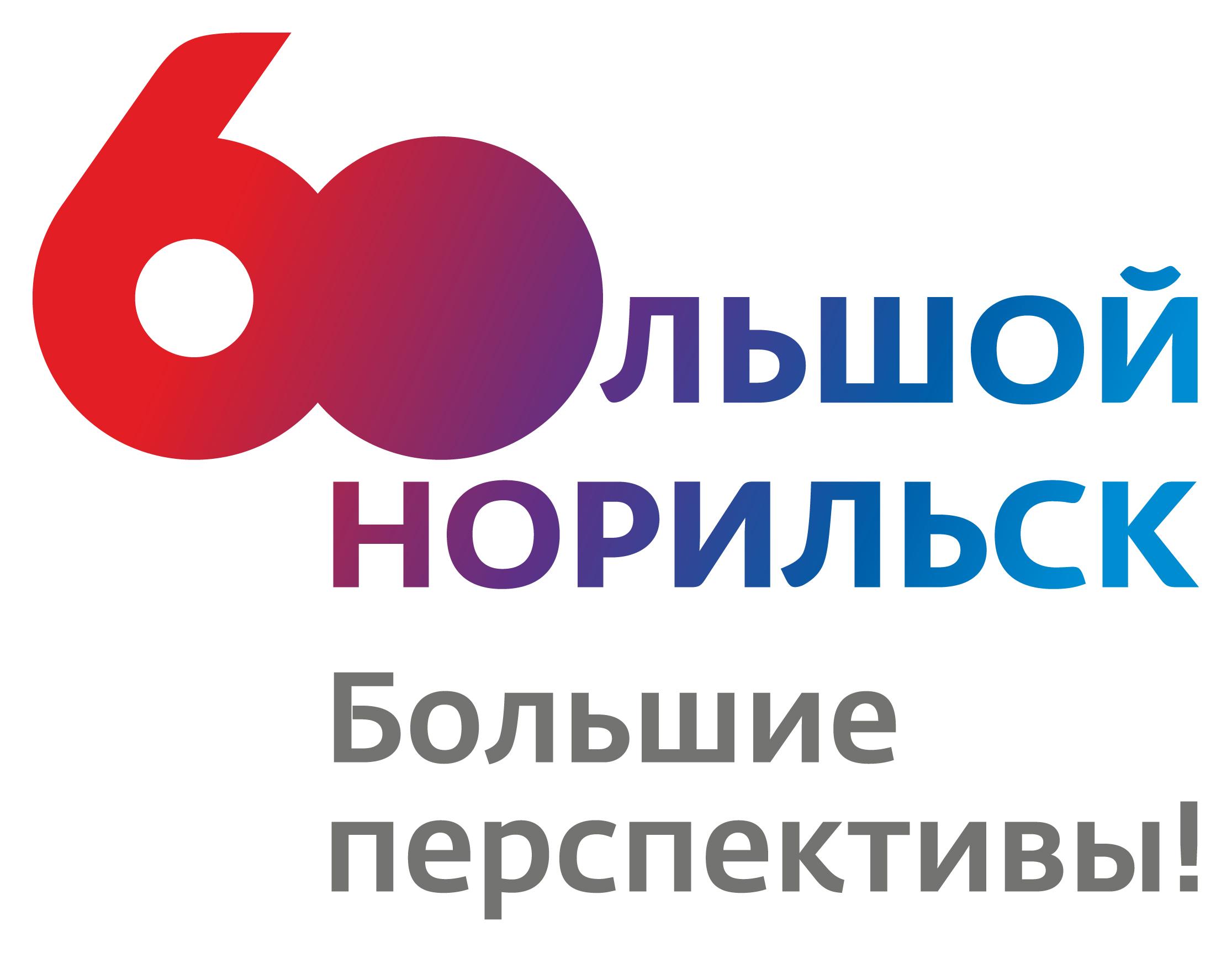 поступок норильск запись к врачу тет женской вакансии Москве, метро