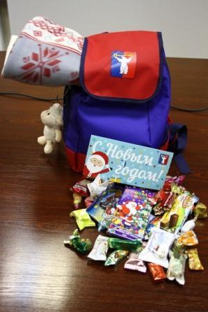 Новогодний подарок детям работников 651
